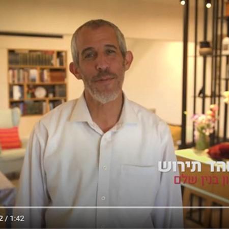 סרטון קמפיין התרמה למען בנין שלם
